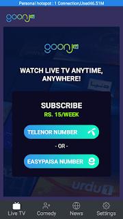 Goonj TV - screenshot 2