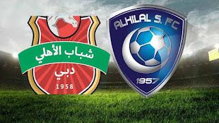 مشاهدة مباراة الهلال والشباب بث مباشر اليوم بتاريخ 7/5/2021 في الدوري السعودي