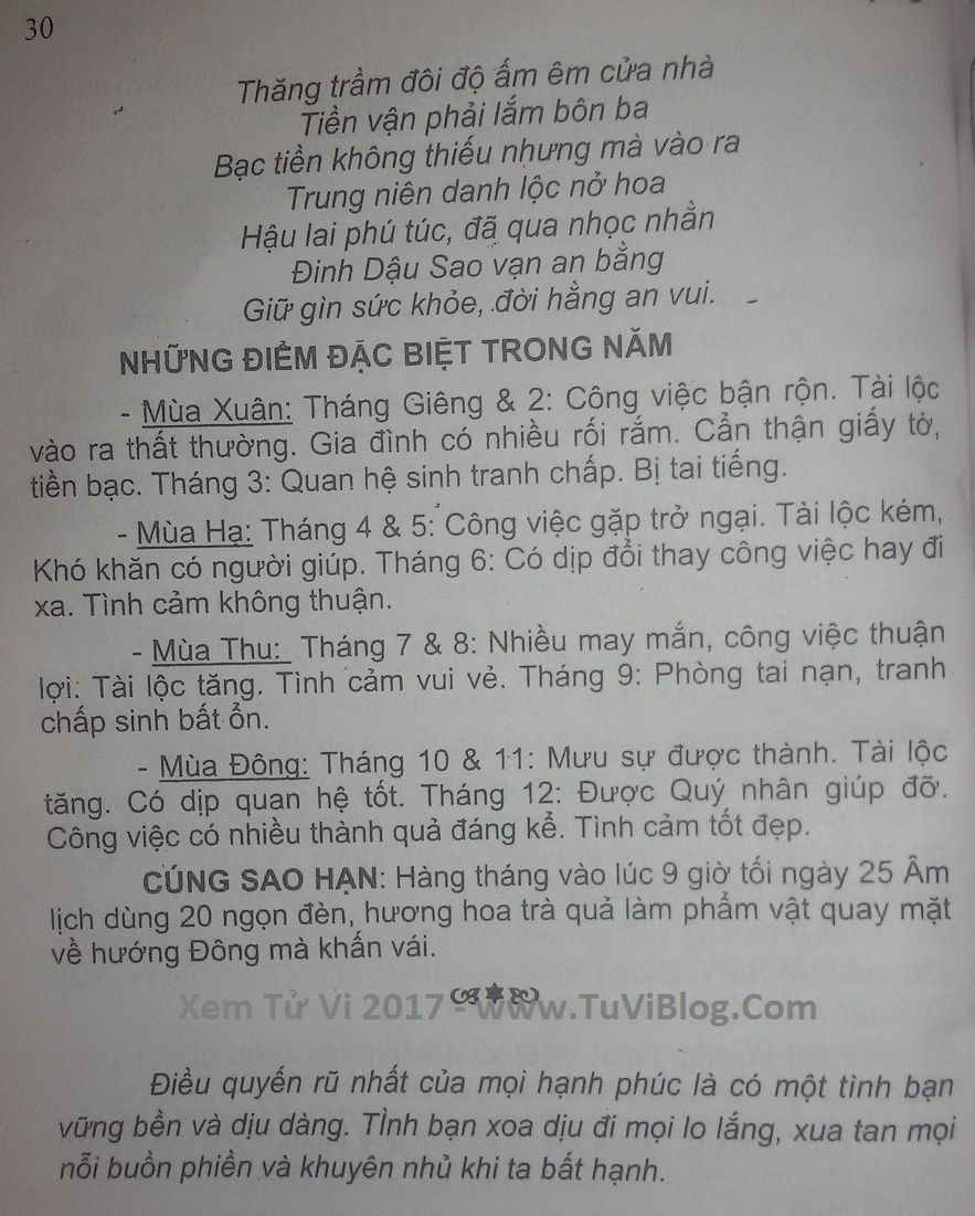 Dinh Suu 1997 nu mang