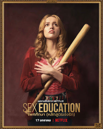 Poster Of Sex Education 2020 Watch Online Free Download