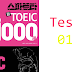 Listening Spartan New TOEIC Practice LC Volume 2 - Test 01