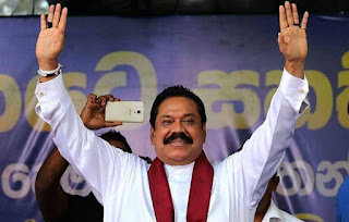 Joint Opposition Rally in Ratnapura