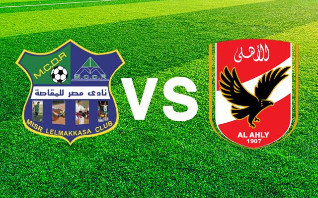 موعد وتوقيت مباراة الاهلي ومصر المقاصة اليوم 24-1-2019 والقنوات الناقلة للمباراة