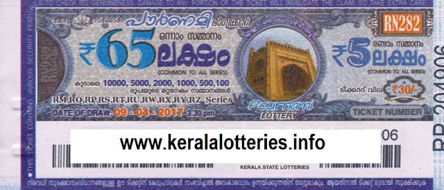 Kerala lottery live result of Pournami (RN-282) on 09 April 2017