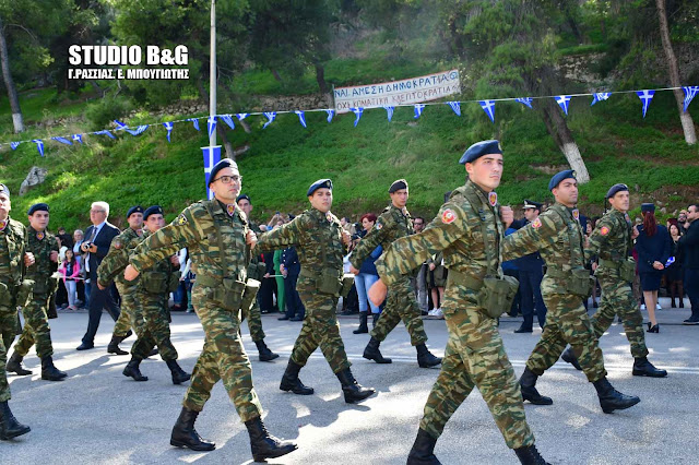 Μαθητική και στρατιωτική παρέλαση 28ης Οκτωβρίου 2018 στο Ναύπλιο (βίντεο)