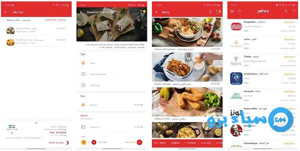 أفضل تطبيقات توصيل مطاعم