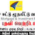 Vacancy In State Mortgage & Investment Bank
