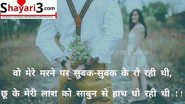 100+ Good Morning Shayari | Good Morning Love Sayari in Hindi