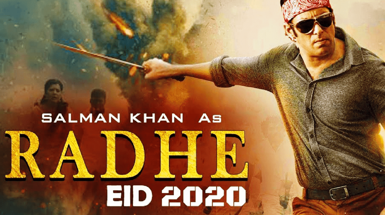 Salman Movie Radhe will release in theatres on Eid 2021