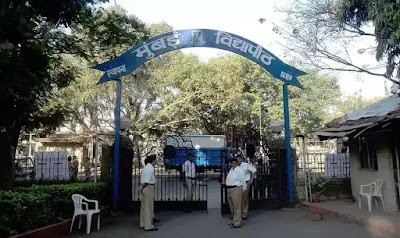 Mumbai University - Official Building Gate