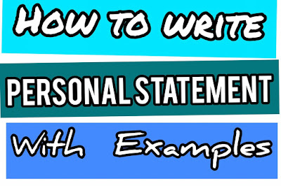البيان الشخصي| Personal Statement