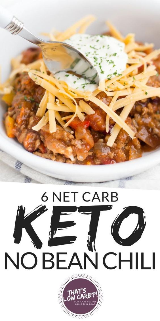 Keto Chili Recipe #dinner #maincourse #keto #chili