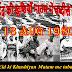 Jab Eid ki Khushiyan Matam me Tabdil ho Gai thi | Muradabad Katle Aam 13 August 1980