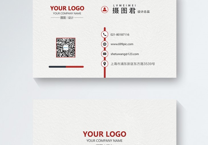 Business Card Designing And Printing Techniques