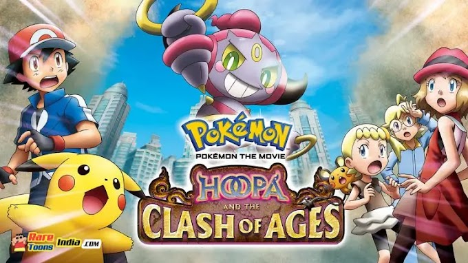 Pokemon Movie 18 Hoopa And Clash Of Ages Hindi Dubbed Download FHD