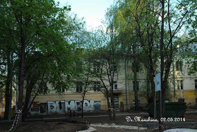 Московское заведение искусственных минеральных вод на Остоженке. Хилков пер. д 3. 2014 г.