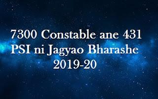 7300 Constable ane 431 PSI ni Jagyao Bharashe  2019-20