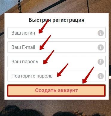 Регистрация в Cafe Rent