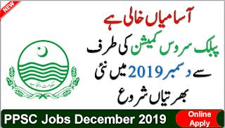 PPSC Jobs December 2019 (101 Posts) Apply Online