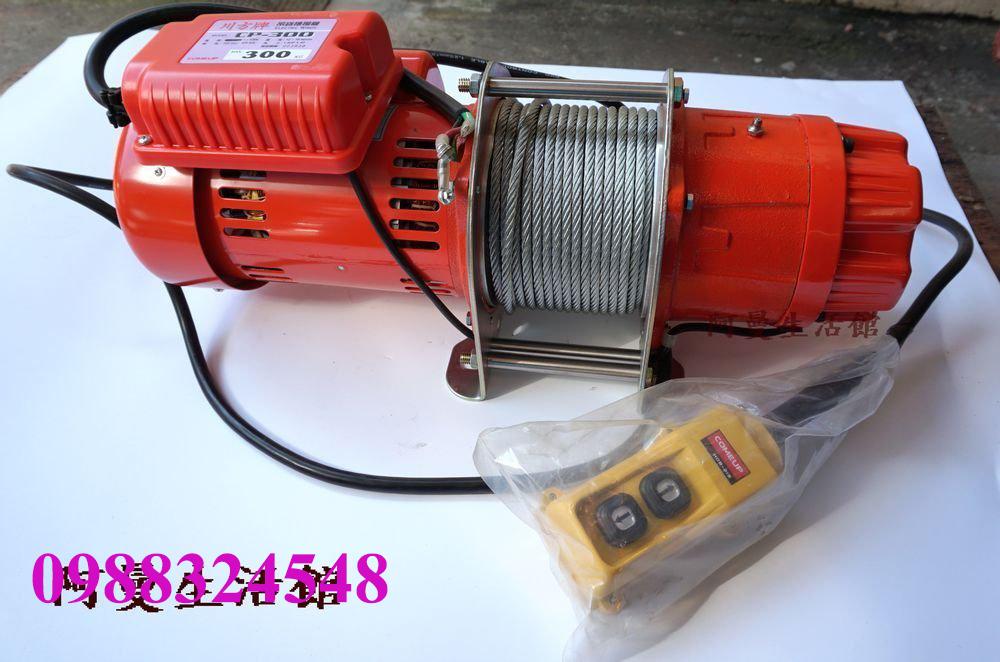 Tời cáp điện Comeup CP-300
