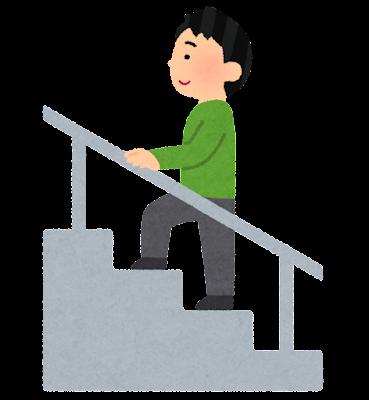 手すりを持って階段を上る人のイラスト(男性)