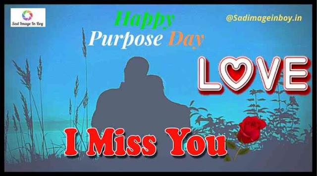 Propose day Image | happy propose day 2020, propose day images for girlfriend, happy propose day wallpaper