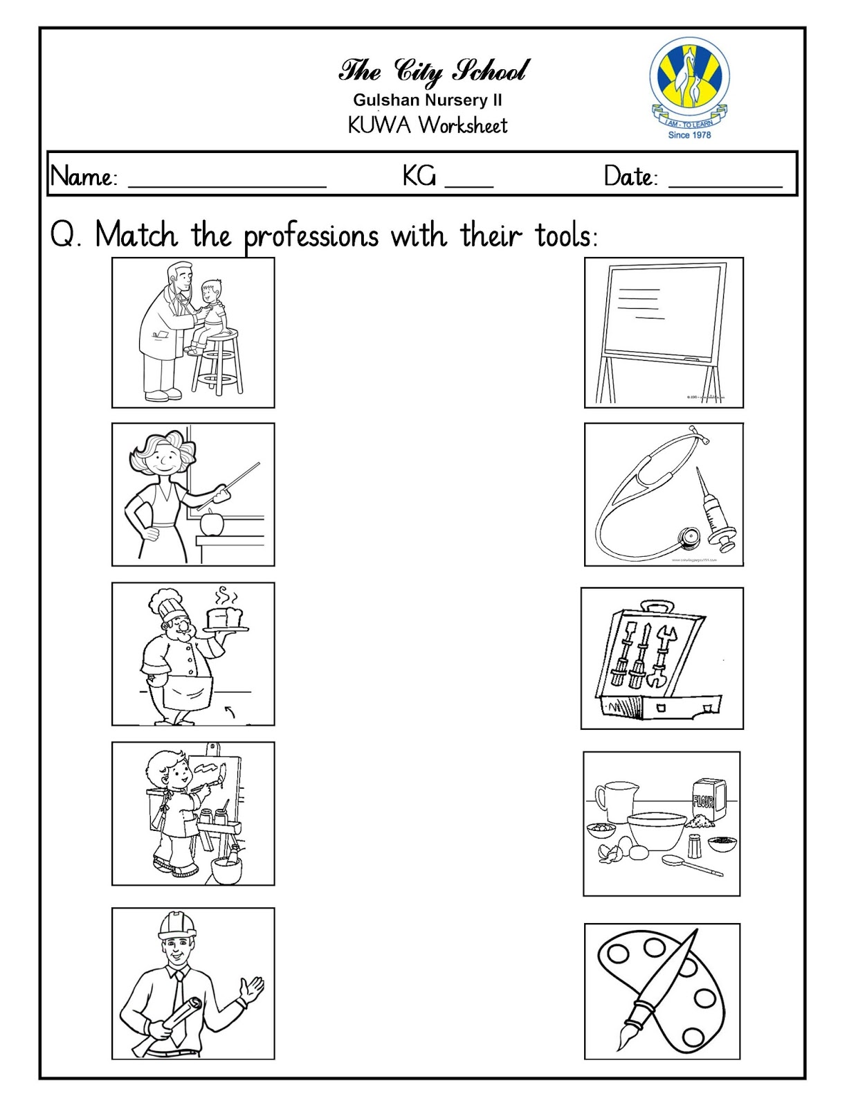 Nursery Worksheet English