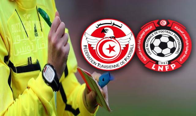 الدوري التونسي : تعيينات حكام الدفعة الأولى من الجولة الإفتتاحية والقنوات الناقلة