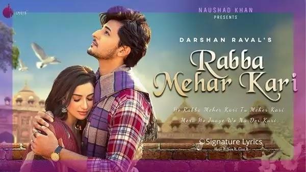 रब्बा मेहेर करी Rabba Mehar Kari Lyrics - DARSHAN RAVAL