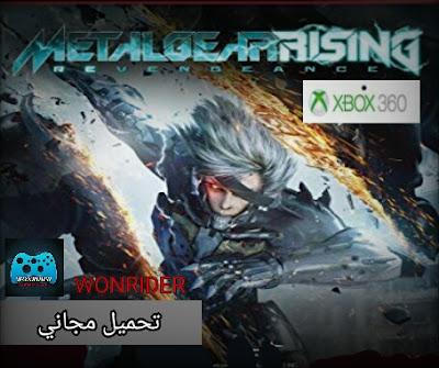 Metal Gear Rising Revengeance XBOX 360 | تحميل مجاني