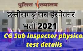 CG SI Syllabus 2021 pdf-CG Sub Inspector Police physical test details 2021