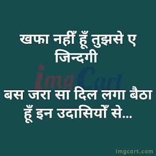 Sad Life Image Whatsapp DP