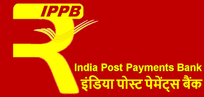 India Post Payments Bank Limited, IPPB, freejobalert, Sarkari Naukri, IPPB Admit Card, Admit Card, ippb logo