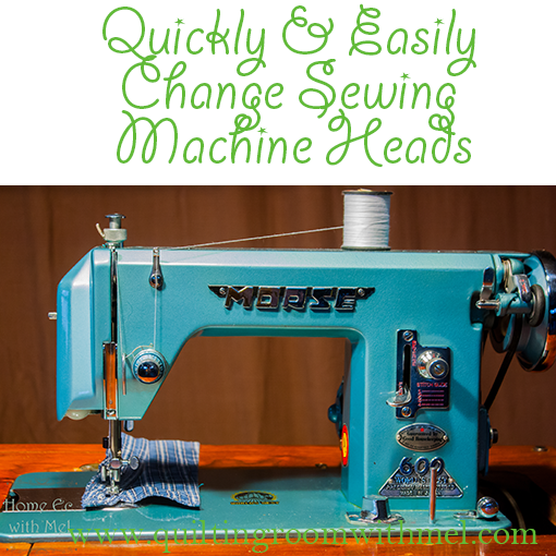 quickly change machines