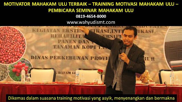 MOTIVATOR MAHAKAM ULU, TRAINING MOTIVASI MAHAKAM ULU, PEMBICARA SEMINAR MAHAKAM ULU, PELATIHAN SDM MAHAKAM ULU, TEAM BUILDING MAHAKAM ULU