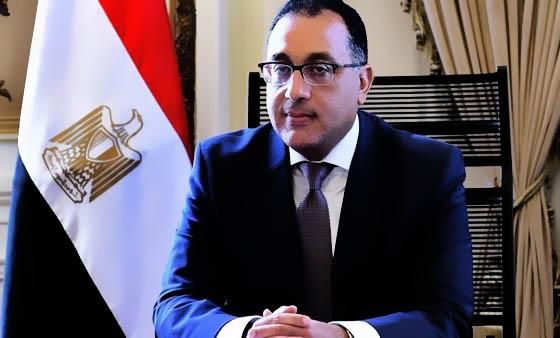 اجازة 30 يونيو, تغيير موعد الاجازات مصر