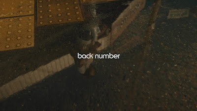 back number - Suiheisen (水平線) lyrics lirik 歌詞 arti terjemahan kanji romaji indonesia translations info lagu official mv watch