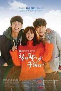 SINOPSIS Tentang Persevere, Goo Hae-Ra Episode 1 - Terakhir
