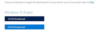 Download Windows 10 رسميا من ميكروسوفت