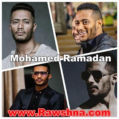 أفضل افلام محمد رمضان على الاطلاق