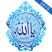 Islamic Stickers for WhatsApp - New WAStickerApps Apk for Android