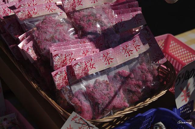 伊豆・河津櫻祭,櫻茶
