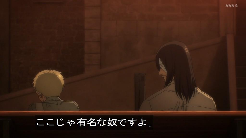 Shingeki no Kyojin Season 4 Episode 3