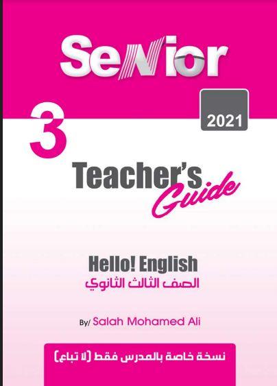 تحميل اجابات كتاب سنيور Senior فى المراجعة النهائية والامتحانات للصف الثالث الثانوى 2021 pdf