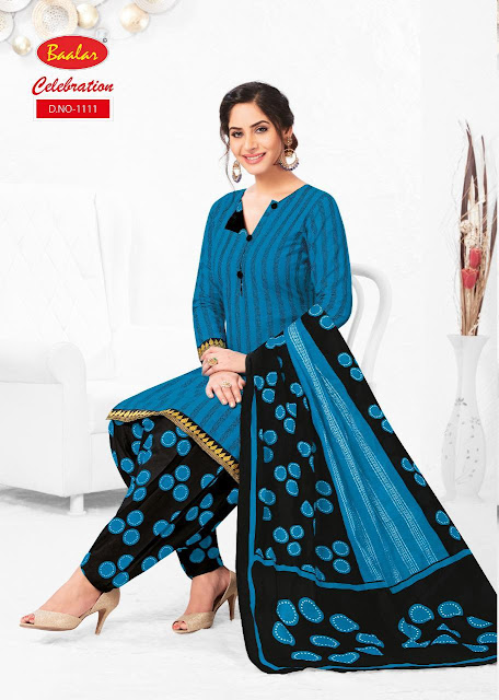 BAALAR CELEBRATION PATIYALA WHOLESALE AT MAAVEERAA WHOLESALE CLOTHING