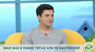 Πάνος Τόγιας: «Κοιμόμουν τρεις μέρες σε παγκάκι! Δεν το είχα πει στους γονείς μου»