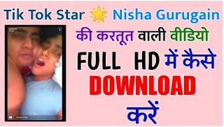 🔴Live Proof🔴Tik Tok Star 🌟 Nisha Guragain Viral Video Download Now