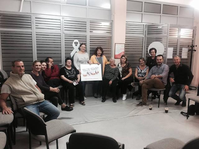 """Ξεκίνησε η 11η Ομάδα Διακοπής Καπνίσματος από τον Σύλλογο """"Η Αλληλεγγύη"""""""