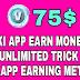 KIKI APP EARN MONEY UNLIMITED TRICK [KIKI APP EARNING METHOD