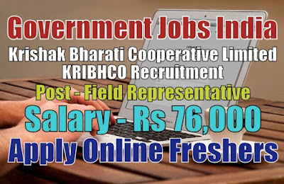 KRIBHCO Recruitment 2019